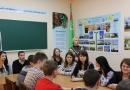 засідання круглого столу «Видатні постаті Туркменістану»