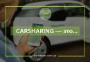 Орендувати авто на будь-який час — в Україні з'явився перший сервіс каршерінгу