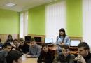 Інтерактивні методи навчання на заняттях з інформатики