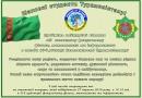З Днем Незалежності Туркменістану!