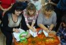 науково-практичний семінар «Організація навчально-виховної роботи з дітьми в інклюзивному середовищі у закладах освіти»