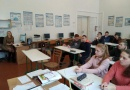 семінар-тренінг «Підготовка до ЗНО-2019 з математики»