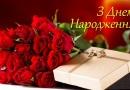 привітання з днем народження Махометі Тетяні Миколаївні від студентства