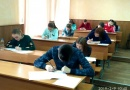 пробна сесія зовнішнього незалежного оцінювання з математики