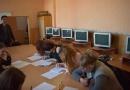 """І тур Всеукраїнської студентської олімпіади зі спеціальності """"Математика"""""""