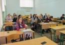 VIII Міжнародна науково-методична конференція «Проблеми математичної освіти»