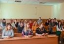 відбувся міжкафедральний науково-методичний семінар «Технології доповненої реальності у підготовці фахівців»