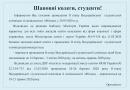 перенесення проведення ІІ етапу Всеукраїнської студентської олімпіади зі спеціальності «Фізика»