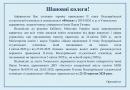 """проведення ІІ етапу Всеукраїнської студентської олімпіади зі спеціальності """"Фізика"""" перенесено!"""
