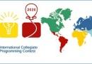 Увага! І етап Всеукраїнської студентської олімпіади з програмування перенесено!