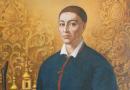Філософська спадщина Григорія Сковороди