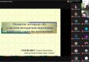 лекція для студентів-математиків Київського університету імені Бориса Грінченка